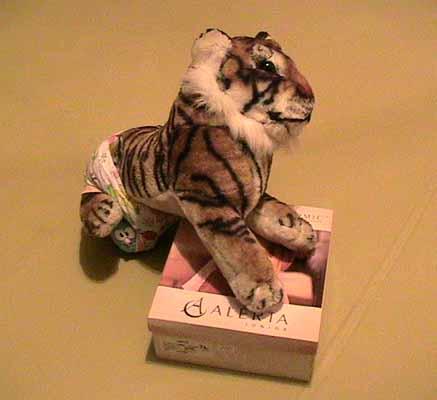В тиграх, оно ЖИВО-О-ОЕ !